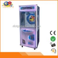 Buy cheap High Quality Hot Sale Indoor Game City Arcades Coin Op Claw Machine Game for Kids Children Parents Adults from wholesalers