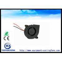 Wholesale Compact 5115 2.25w 12v blower fan 51 x 51 x 15 mm expected life 50000h with FG IP58 from china suppliers