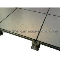 Wholesale Elevated Antstatic Floor from china suppliers