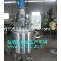 Quality Liquid Detergent Professional Production Machine for sale