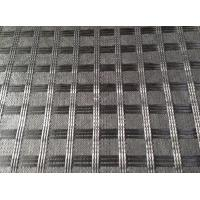 Wholesale White Color Impregnated Composite Geotextile With Fiberglass Geogrid from china suppliers