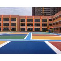 Wholesale Kindergarten Outdoor Playground Epdm Rubber Granules Flooring Materials from china suppliers
