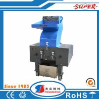 Wholesale Plastic powder grinder machine/plastic pet bottle shredder crusher from china suppliers