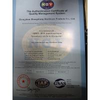 Zhongshan Metalbest hardware Products co,ltd Certifications