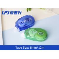 Wholesale 8mmx12m Office Stationery Items Free Samples Glue Adhesive Tape Dispenser from china suppliers