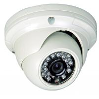 Wholesale 1/3'' 673 CCD + EFFIO-E DSP 700TVL, IP 66 Waterproof IR Dome Sony Effio Camera outdoor from china suppliers