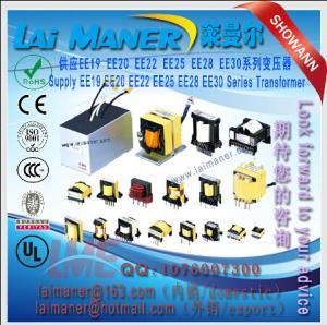 Wholesale Supply EE19 EE20 EE22 EE25 EE28 EE30 Series Transformer-laimaner-LME from china suppliers