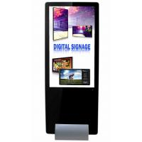 Buy cheap Ultra Slim Touch Vertical Digital Signage Display For Advertising Video Player from wholesalers