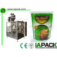 Wholesale Powder Sachet Packaging Machine / Powder Auger Filling Machine Bag Feeding from china suppliers