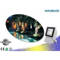 Wholesale COB 80LM/W 70W LED Floodlight Thick Aluminium Die - cast Alloy Shell for Buildings, Landscape Lamp ect from china suppliers
