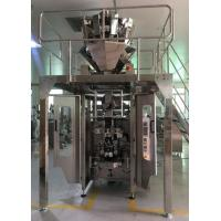 Wholesale High-end Automatic Quad Seal Bag Granule Packing Machine  For Coffee from china suppliers