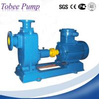 Wholesale Tobee™ Self-priming Pump from china suppliers