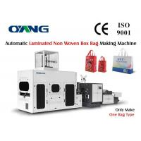 Wholesale 28 KW PLC Control Non Woven Box Bag Making Machinery For 3D Bag 70-130 G.S.M from china suppliers