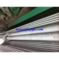 Wholesale duplex 2507 pipe tube from china suppliers