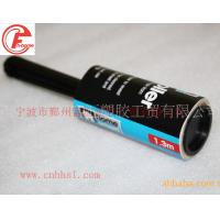 Quality 2013 new lint roller with cloth for sale