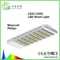 Wholesale Fashionable Solar Powered LED Street Lights / High Tech Reflector Cree Street Light IP65 from china suppliers