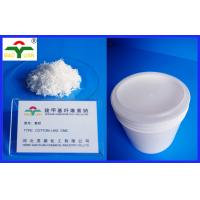 Wholesale Custom Industrial Grade CMC Ceramic​ High Purity With ISO / RoHS from china suppliers