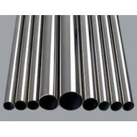 Wholesale Hastelloy B2 pipe from china suppliers