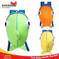 Wholesale Shockproof Toddler Safety Backpack For Outdoor / Indoor Goldfish Style from china suppliers