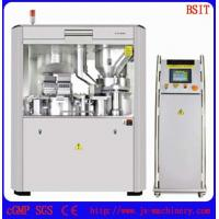 Wholesale NJP2200 Full Automatic Hard Capsule Filling Machine with capacity 132000 capsules/hour from china suppliers