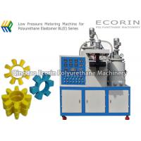 Quality High Precision Polyurethane Moulding Machine For Plum Blossom Damping Pad Making for sale