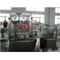 Wholesale Fully automatic edible vegetable oil packing machine from china suppliers