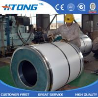 Buy cheap ASTM  high quality cold rolled BA duplex stainless steel coils from wholesalers