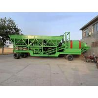 Wholesale 50m3 / H Mobile Concrete Mixing Plant For Road Maintenance 3.8m Discharge Height from china suppliers