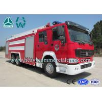 Wholesale 18 Meters High Spraying Fire Engine Truck With Telescoping Combination Boom from china suppliers