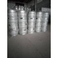 Buy cheap 20L Europe keg with micro matic spear from wholesalers