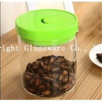 Wholesale big storage jar with plastic lid sale from china suppliers