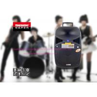 Wholesale Rechargeable DJ Bluetooth Trolley Speaker Portable Speaker Box On Wheels from china suppliers
