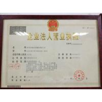 Dongguan Senjia Machinery Co., Ltd. Certifications