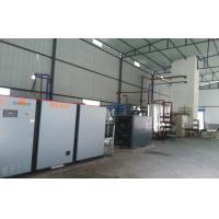 Wholesale Low Pressure Industrial Oxygen Plant , High Purity Oxygen Production Plant Equipment from china suppliers