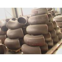 Buy cheap Pipe Elbow, Seamless and Welded Fititings from wholesalers