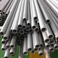Wholesale UNS N06600 steel pipe from china suppliers