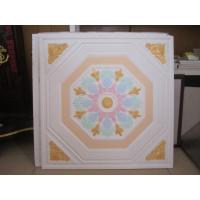 Wholesale Calcium silicate board  595X595X 9mm from china suppliers