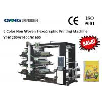 Buy cheap CE Four Color Roll  To Roll Flexo Printing Machine With High Quality from wholesalers