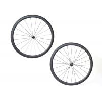 Wholesale DT240S Swiss 38mm Carbon Fiber Cycling Wheels Disc Center Lock / Disc IS Brake System from china suppliers