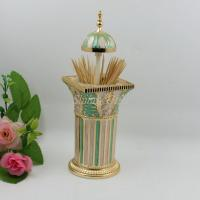 Wholesale Shinny Gifts Chinese Handmade Toothpick Holder Egg Shape Automatic Toothpick Holder from china suppliers