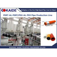 China PEX-AL-PEX Plastic Pipe Making Machine / Multilayer PEX Pipe Production Line on sale