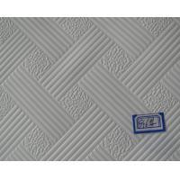 Non Asbestos Ceiling Boards Images Buy Non Asbestos