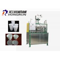 Wholesale Easy Clean Eps Cup Making Machine , foam Cup Making Machine High Efficiency from china suppliers