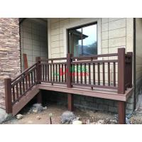 Wholesale Plastic wood composite Fence for villa decoration , Customized Privacy Fencing Anti - UV with little maintenance from china suppliers
