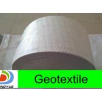 Wholesale environment friendly pp geotextile fabric for road contruction from china suppliers