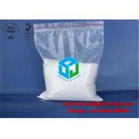 Wholesale Dibucaine Hydrochloride CAS  536-43-6 Dibucaine Hcl Local Anesthetic raw material from china suppliers