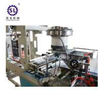 Wholesale Fully automatic zip lock bag making machine , three side sealing bag making machine from china suppliers