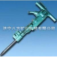 Wholesale B87C pneumatic chipping hammer from china suppliers