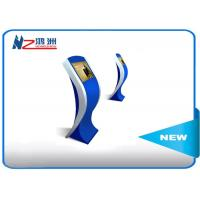 Quality LCD touch screen Card Dispenser Kiosk with camera and windows system for sale