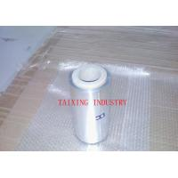 Wholesale aluminium blister foil op al vc 3-4gsm from china suppliers